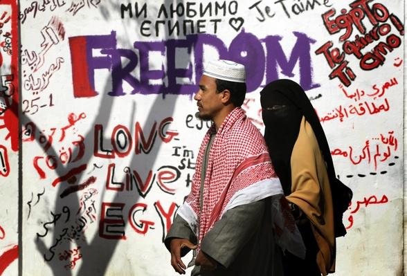 Egyptian Army Asserts Authority After Fall Of Mubarak Regime | Arab Spring