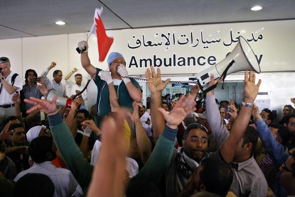 Police Clear Anti-Government Protesters In Bahrain | Arab Spring