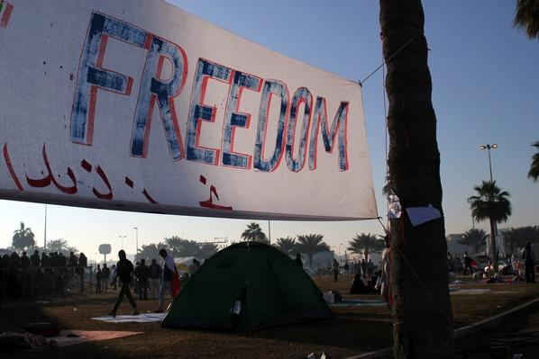 Bahraini Demonstrators Retake Pearl Roundabout As Army Backs Out | Arab Spring