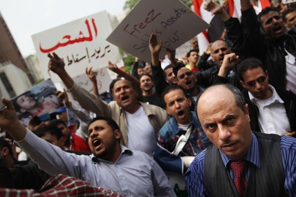 Rally Held In Solidarity With Citizens Of Yemen | Arab Spring