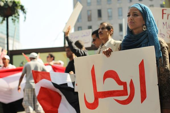 Activists Protest Yemeni And Syrian Government Violence Against Civilians | Arab Spring