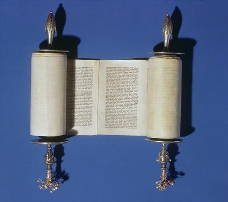 Miniature Torah Scroll, 1765