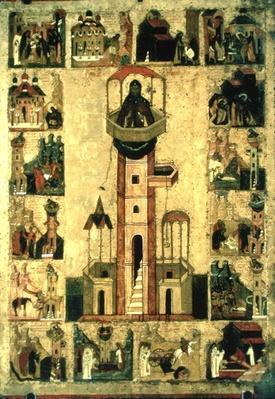 St. Simeon, 16th century