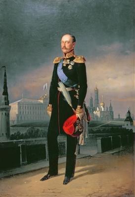 Portrait of Emperor Alexander II