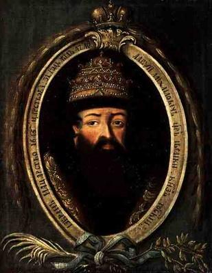 Portrait of Alexei I Mihailovich, 1670s