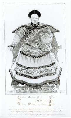Portrait of Tsien-Loeng, Emperor of the Middle Kingdom, engraved by Mariano Bovi, 1795