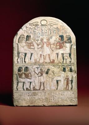 Funerary stela, 156 BC