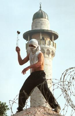 Violent Ramadan Clashes in Old City | Palestine-Israel Conflict