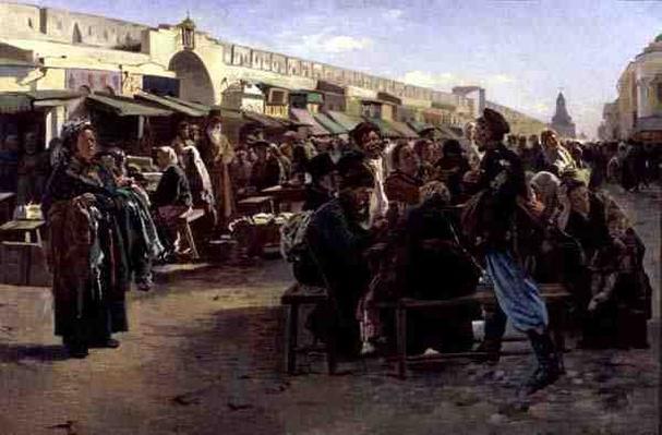 At Noon, 1879