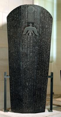 Sarcophagus of Djedhor, Ptolemaic Period
