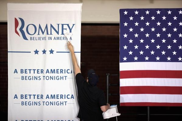 Mitt Romney Holds Primary Night Event In New Hampshire | U.S. Presidential Elections 2012