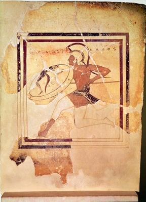 Megakles the Fair, 500 BC