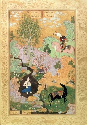 Or 2265 Khusrau sees Shirin bathing in a stream, from the Khamsa of Nizami, 1539-43
