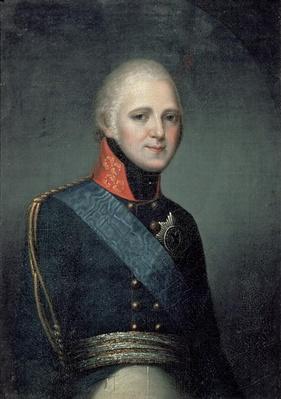 Portrait of Emperor Alexander I
