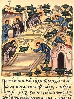 Bartholomew and Stephan building the Makovets Church, a miniature from the Gospel Folios