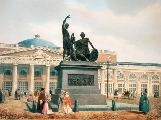 The Minin and Pozharsky monument in Moscow, 1840s