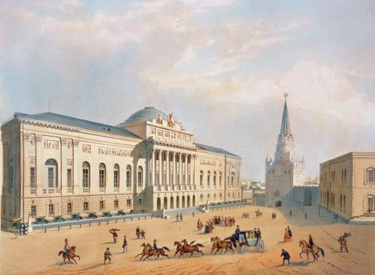 The Armoury Chamber in the Moscow Kremlin, 1840s