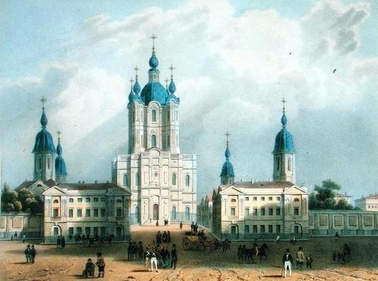 The Smolny Cloister in St. Petersburg, printed by Edouard Jean-Marie Hostein