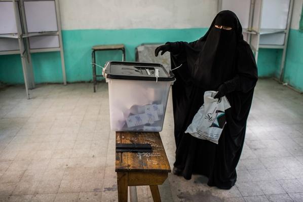 Egyptian Vote In Constitutional Referendum | Arab Spring