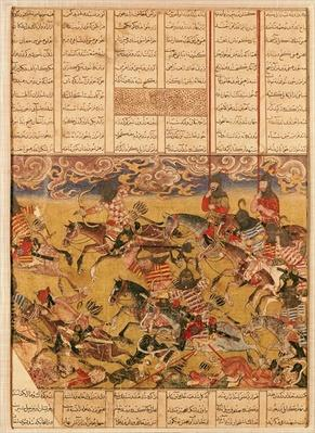 The Charge of the Cavaliers of Faramouz, illustration from the 'Shahnama'