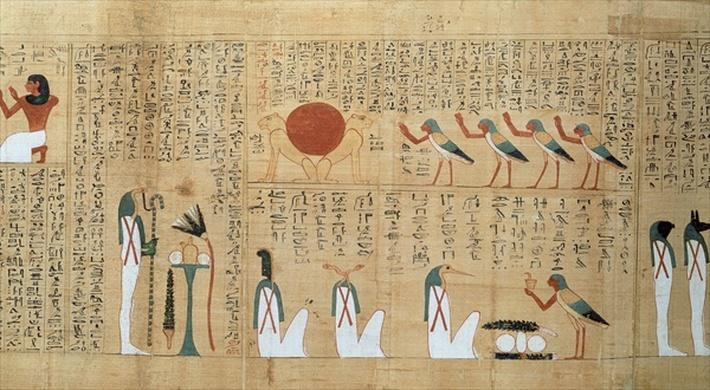 Mythological papyrus of Imenemsaouf, Third Intermediate Period, c.1000 BC