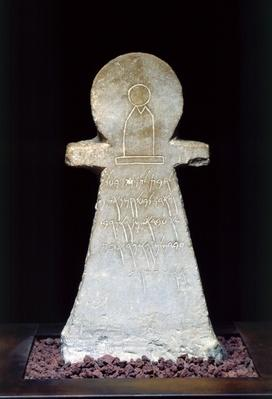 Votive stele, possibly depicting the goddess Tanit