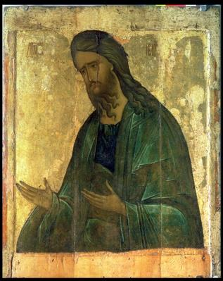 Icon of St. John the Baptist