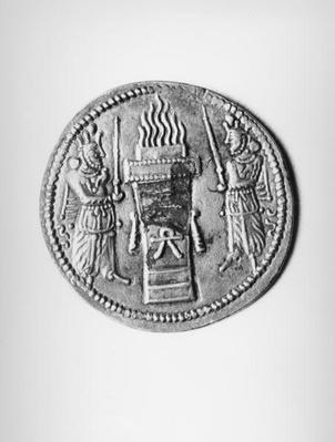 Reverse of a coin of Shapur II