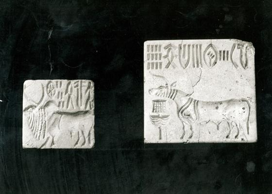 Two decorated seals depicting a zebu and a bull, from Mohenjodaro, Protohistoric