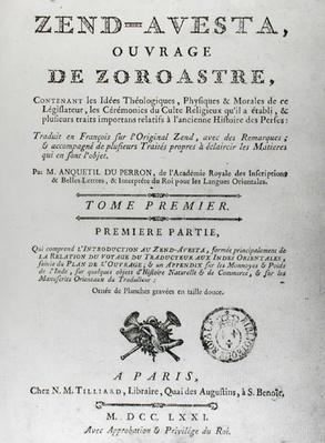 Frontispiece of an edition of the 'Zend Avesta', 1771