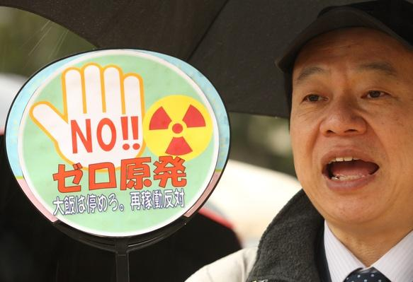 Anti-Nuclear Protest Takes Place In Kobe | Human Impact on the Physical Environment | Geography