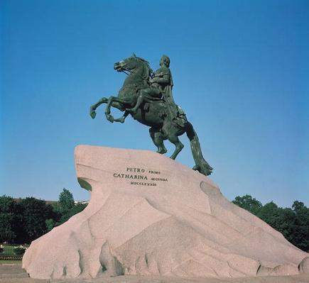 Equestrian statue of Peter I