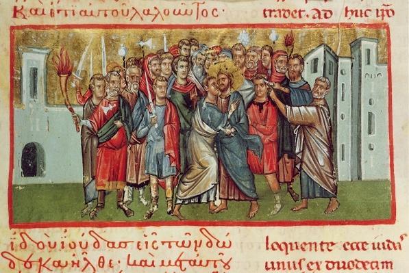Ms Gr 54 f.99 The Kiss of Judas