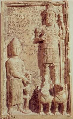 Relief depicting Aphlad, god of the village of Anath on the Euphrates, from Dura Europos, Syria