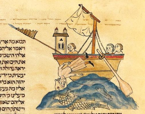 Jonah Eaten by the Whale, from a Hebrew Bible, 1299