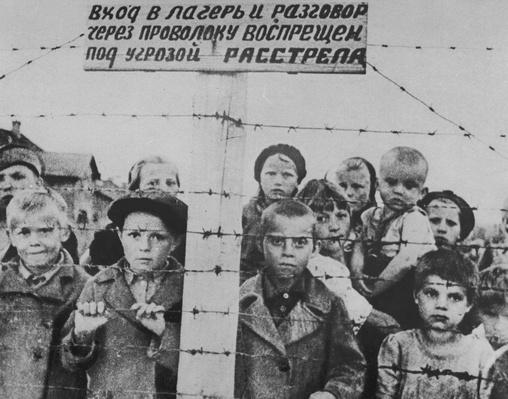 Orphaned Russian Children In Concentration Camp, c. 1942 | World War II