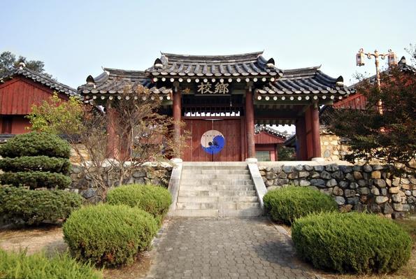 Confucian temple in Korea | World Religions: Confucianism