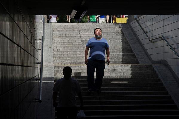 Ai Weiwei: A Fake Case