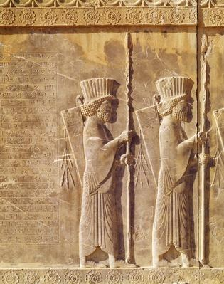 Relief depicting two archers and an ancient Persian inscription, from the staircase of the Palace of Darius, Achaemenian Period, 6th-5th century BC