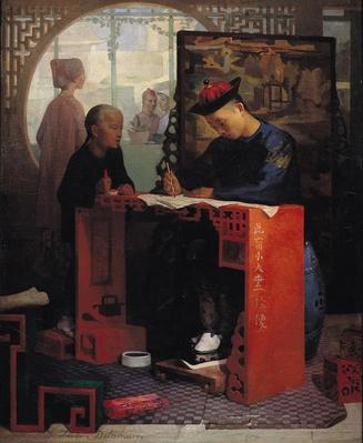 The Young Chinese Scribe