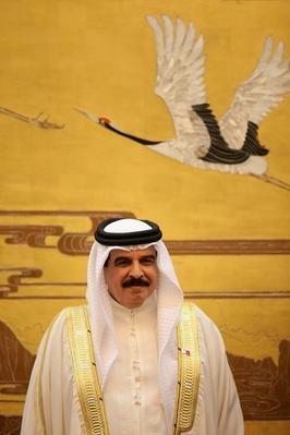 The King of Bahrain Hamad bin Isa Al Khalifa Visits China | Arab Spring