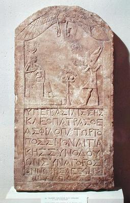 Stele dedicated to Isis depicting Cleopatra VII
