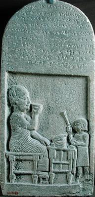 Stela of Si'gabbor, Priest of the Moon God, with an Aramaic Inscription, from Neriab, near Aleppo , c. 650 BC