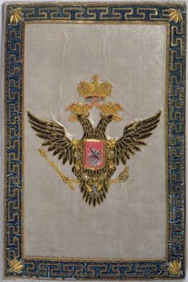 Coat of arms from the back cover of 'The Russian Imperial Family', 1798
