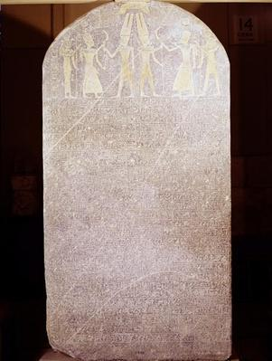 Victory stela of Merenptah