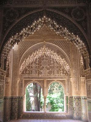 The Alhambra, Granada | Monuments and Buildings