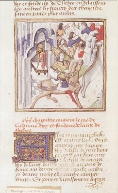 Ms 622 fol.9v Cadmus, founder of Thebes, from 'Des Hommes Illustres', c.1460