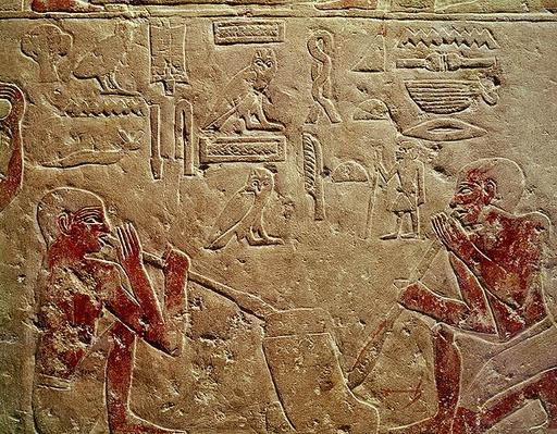 Relief depicting glass blowers, from the Mastaba of Kaemrehu, Saqqara, Old Kingdom, c.2325 BC