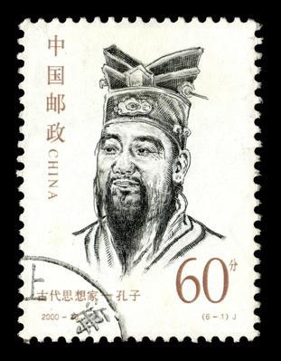 Confucius | World Religions: Confucianism