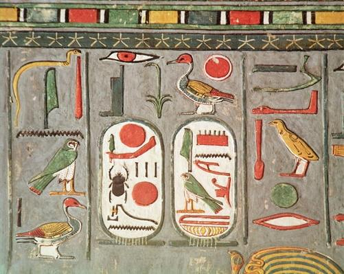The cartouche of the king, from the Tomb of Horemheb